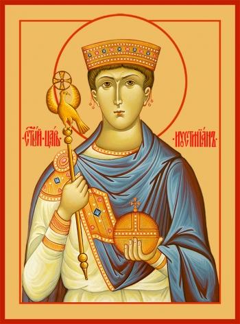 Иустиниан царь