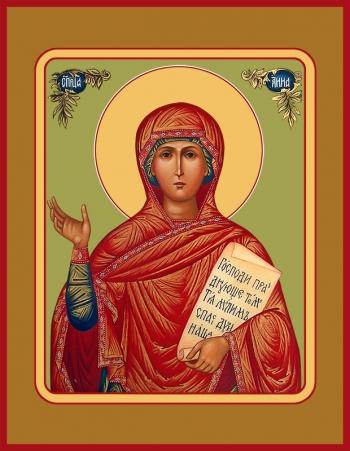 Анна Пророчица, икона