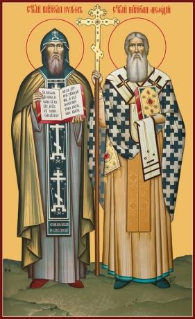 Кирилл и Мефодий равноапостольные, икона (арт.6426)