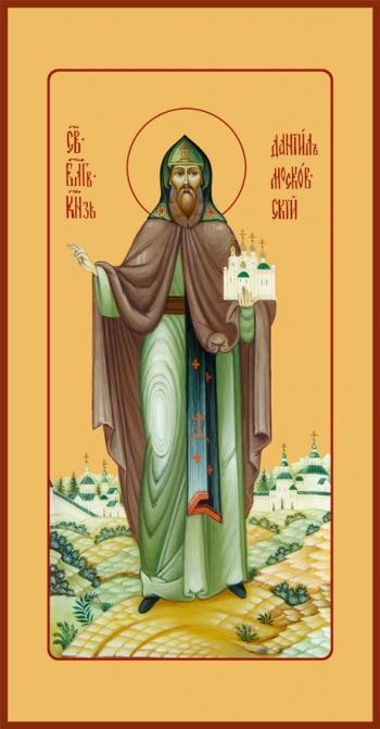 Даниил Московский благоверный князь, икона (арт.6428)