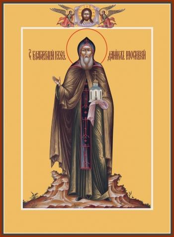 Даниил Московский благоверный князь, икона (арт.6429)