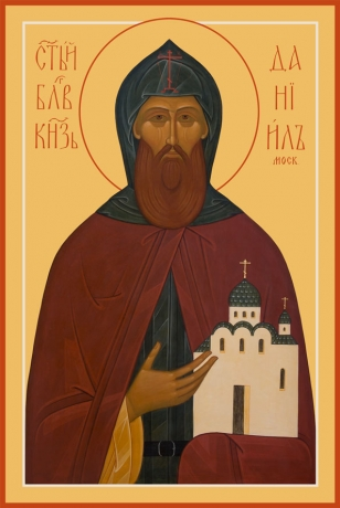 Даниил Московский благоверный князь, икона (арт.6430)
