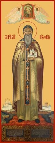 Олег Брянский благоверный князь, икона (арт.6432)