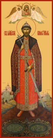 Игорь благоверный великий князь, икона (арт.6433)