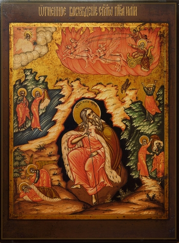 Илия пророк, икона