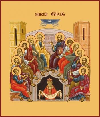 Сошествие Святого Духа, икона (арт.643)