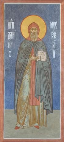Даниил Московский благоверный князь, икона (арт.6440)