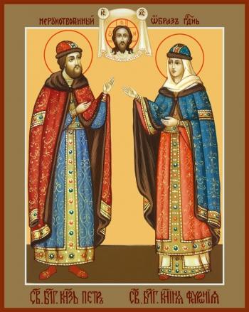 Петр и Феврония благверные кнн., икона (арт.6447)