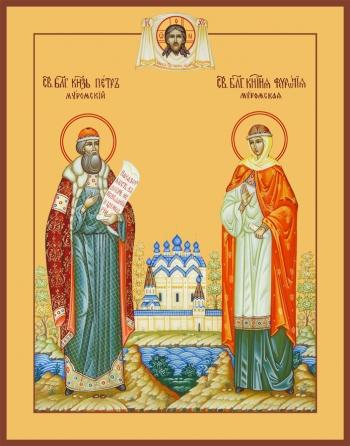 Петр и Феврония благверные кнн., икона (арт.6448)
