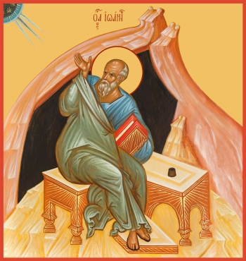 Иоанн Богослов апостол, икона (арт.6450)