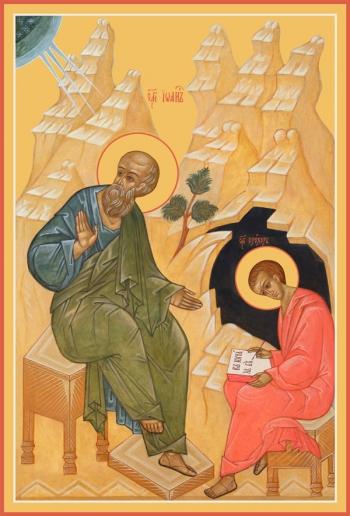 Иоанн Богослов апостол и Прохор апостол, икона (арт.6455)