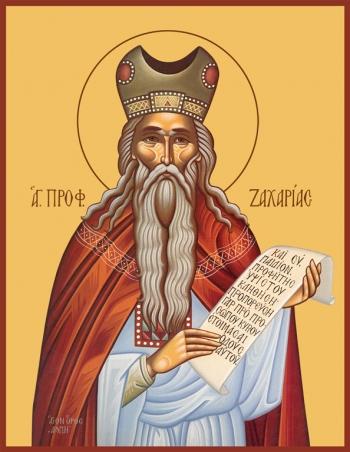 Захария пророк, икона (арт.6457)
