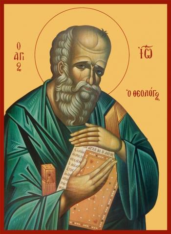 Иоанн Богослов апостол, икона (арт.6462)