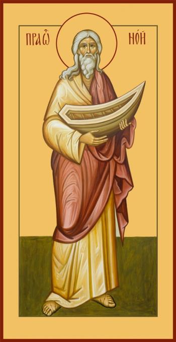 Ной праотец, икона (арт.6467)