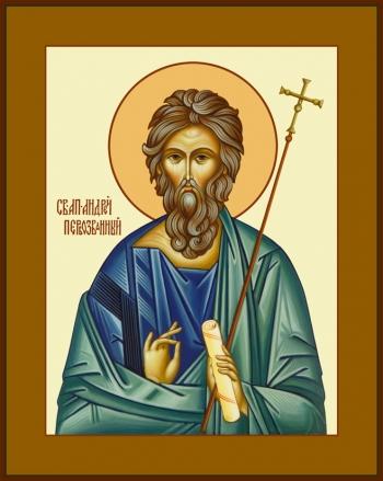 Андрей апостол, икона (арт.6469)