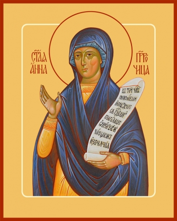 Анна Пророчица, икона (арт.6472)