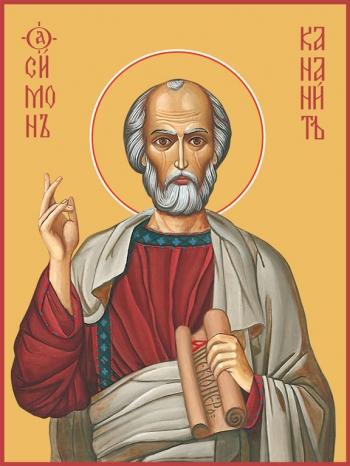 Симон Кананит апостол, икона (арт.6475)