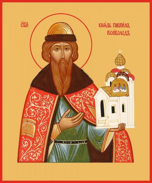 Всеволод Псковский, во святом крещении Гавриил, благоверный князь, икона (арт.06476 с1)