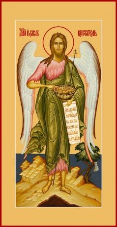 Иоанн Предтеча Креститель Господень, икона (арт.6477)