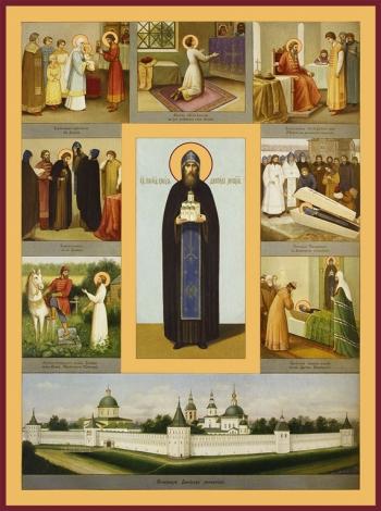 Даниил Московский благоверный князь, икона (арт.6478)