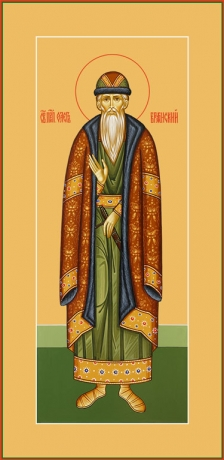Олег Брянский благоверный князь, икона (арт.6479)