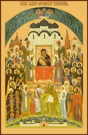 Собор Московских святых, икона (арт.647)