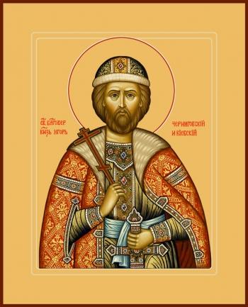 Игорь благоверный великий князь, икона (арт.6480)