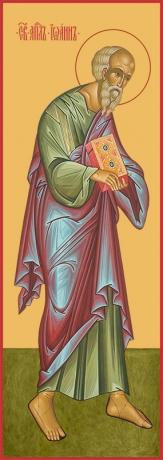 Иоанн апостол