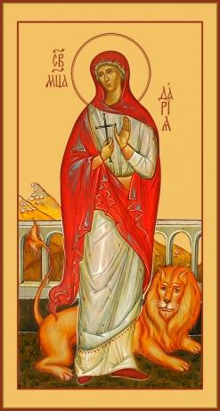 Дария мученица, икона