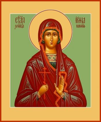 Ирина Коринфская мученица, икона (арт.6507)