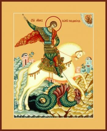 Георгий Победоносец великомученик, икона (арт.6510)