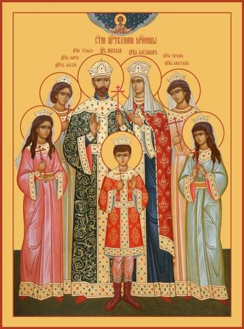 Царственные мученики, икона (арт.6516)