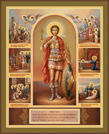 Уар мученик, икона с житием (арт.6519)