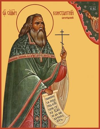Константин Богородский священномученик, икона (арт.6521)