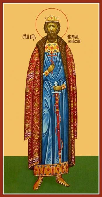 Михаил Черниговский благоверный князь мученик, икона (арт.6523)