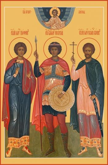 Георгий великомученик, Трифон мученик, Иоанн Воин мученик, икона (арт.06527)