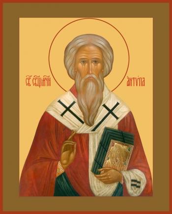Антипа Пергамский, епископ, священномученик, икона (арт.6528)