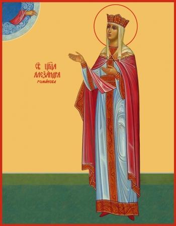 Александра царица мученица, икона (арт.6529)