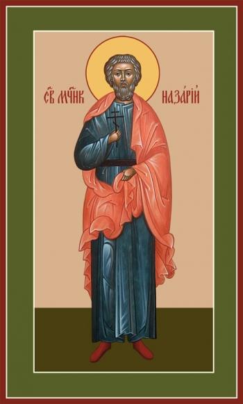 Назарий Римлянин мученик Медиоланский, икона (арт.6532)