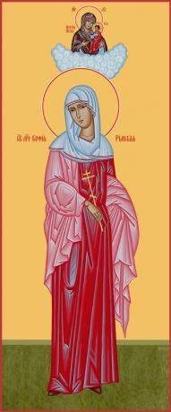 София Римская мученица, икона (арт.6533)