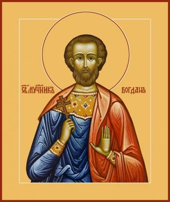 Богдан (Феодот) Адрианопольский мученик, икона (арт.6537)