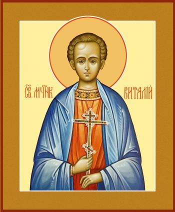 Виталий Александрийский преподобный, икона (арт.6538)