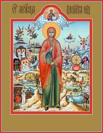 Виктория (Ника) Кордувийская мученица, икона (арт.6550)