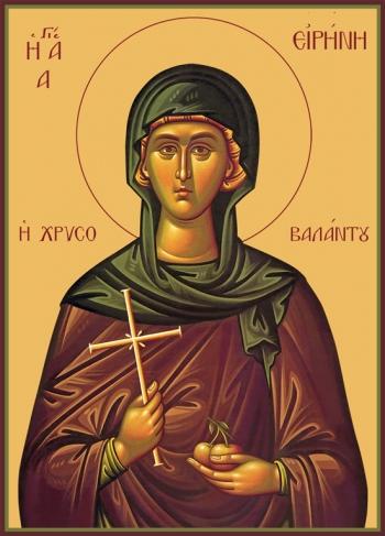 Ирина Каппадокийская (Хрисоволанта) преподобная