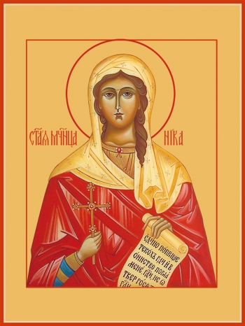 Виктория (Ника) Коринфская мученица, икона (арт.6553)