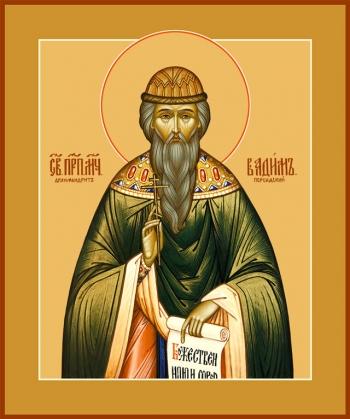 Вадим Персидский преподобномученик, икона (арт.6556)