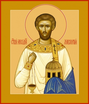 Лаврентий Римский архидиакон мученик, икона (арт.6557)