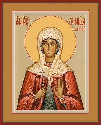Стефанида мученица