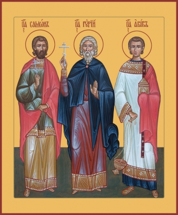 Гурий, Самон и Авив мученики