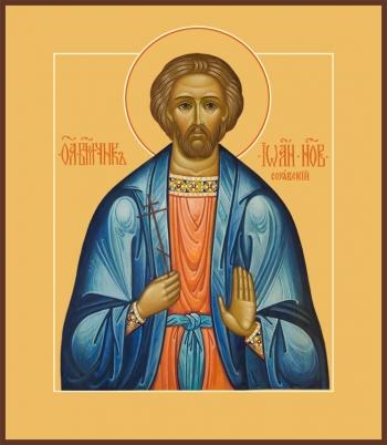 Иоанн Новый, Сочавский великомученик, икона (арт.6579)